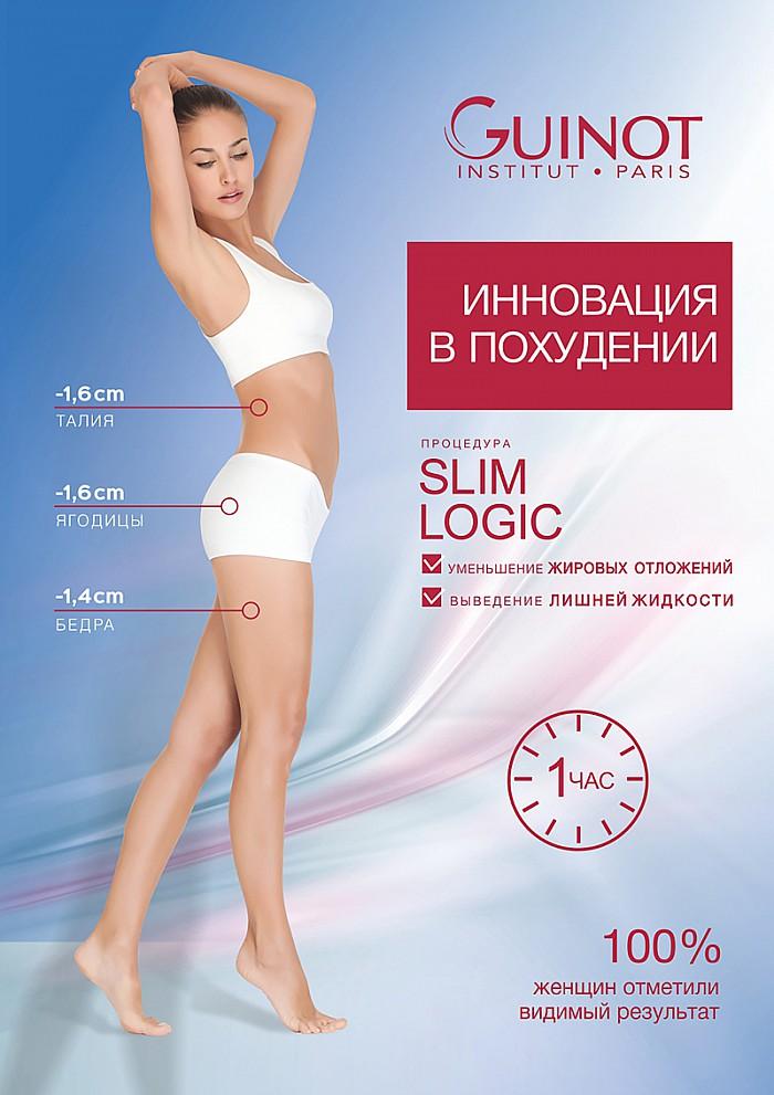 Сайты С Программами Похудения.